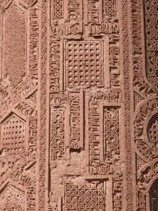 Minaret et vestiges archéologiques de Djam