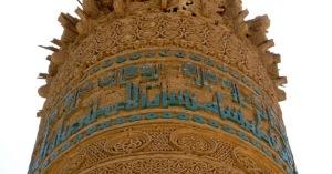 minaret4