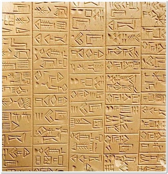 sumerian-cuneiform-26th-century-bc