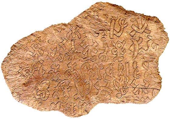 rongorongo-tablet